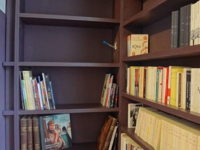 Bibliothèque sans fond